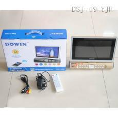DW-128Q  TV With Bluetooth Trumpet Colorful Light Instruction Remote Controller Adaptor