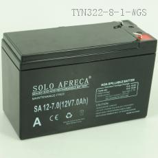15.1*9.5*6.5cm 12V/7AH 1+ 1- Accumulator Storage Battery