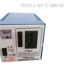 S-200W Inverter With Multi-functional Socket Wire Clamp