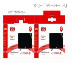 P6-JP1188 WINNING STAR Entertainment 24 Inch LCD TV