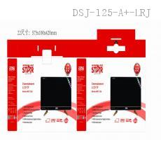 WINNING STAR Entertainment 22 Inch LCD TV