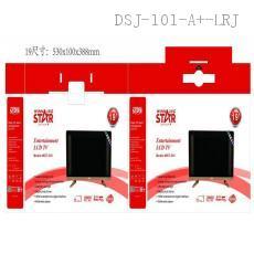 P6-JP1188 WINNING STAR Entertainment 19 Inch LCD TV