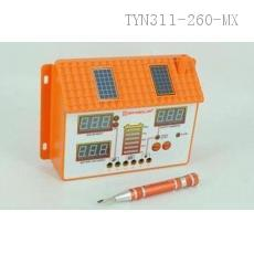 SD2024ZD Controller with colored box 12V/24V 20A