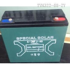 Battery 12V/40AH 6.9KG 181*77*170MM