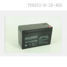 Battery 12V/7AH 1.75-1.85KG