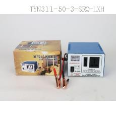S-300W Inverter with colored box 1.6KG