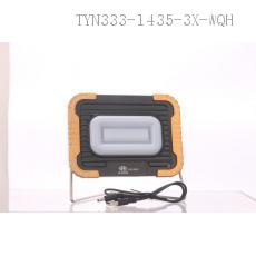 HS-5888-A Solar Energy Camping Lantern with usb interface 15.5*11.5cm