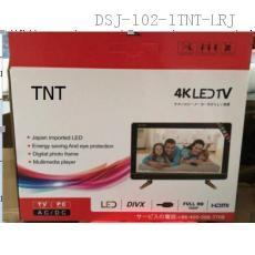 P6-JP1188 TV with colored box 1.5m DC line