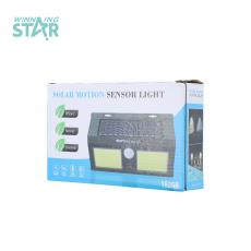 SH-1626B Solar Induction Lamp with colored box 195*120*45mm