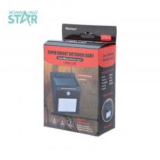 QD666 Solar Bright Outdoor Light with colored box