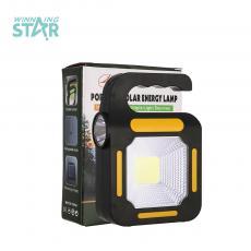 JY-859  1W Solar Portable Light  Color Box  1450 mAh  11.4*16.1*4cm