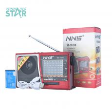 NS-1521U Hot Sales Rechargeable  Radio with FM/SW 1-6 Player USB/TF Socket 6pcs 5730 SMD LED
