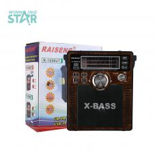 R-1058UTS  Radio  Color Box  FM/AM/SW 3/USB/TF/AUX  1200 mAh  23*19*9.5cm
