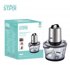 ST-5508 Hot Sale 2L Glass Bowl Multi Functional food Quick  Chopper Vegetable Chopper Meat Grinder for Home Appliance