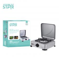 ST-9604 Deluxe Style Portable Single Burner Gas Cooking Stove with Cover from Home Travel