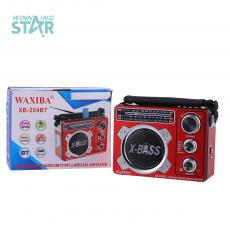 XB-204BT New Style Rechargeable DC 5V 1200mAh Lithium Battery Radio with Bluetooth/USB/TF/FM/SW/AW/DC Socket 2 Pc  D Size  Cell workable