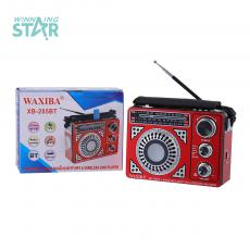 XB-205BT NewStyle Rechargeable DC 5V 1200 mAh Lithium Battery Radio with Bluetooth /USB/TF/FM/SW/AM 2Pc D Size Cell workable