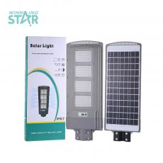 New Style  120W 15000 LM Intelligent Integrated ABS All in One LED Solar Street Light  with 6V Polysilicon  Solar Panel  Ning/Motion Sensor for Road Street