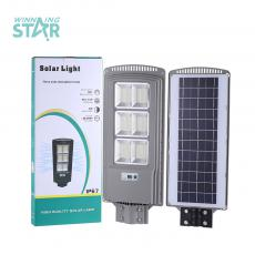 New Style  120W 15000 LM Intelligent Integrated ABS All in One LED Solar Street Light  with 6V Polysilicon  Solar Panel Night/Motion Sensor  for Road Street