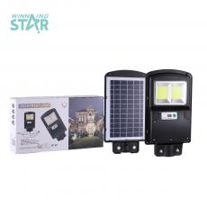 New Style 30W 5000 mAh Lithium Intelligent Integrated All in One ABS Solar Energy Street Light with  6V Polysilicon Solar Panel  10M Radar /Night/Motion Sensors Light Exposure Area 60㎡