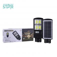 New Style 60W 10000 mAh Lithium Intelligent Integrated All in One ABS Solar Energy COB  Street Light with  6V Polysilicon Solar Panel  10M Radar /Night/Motion Sensors Light Exposure Area 45㎡