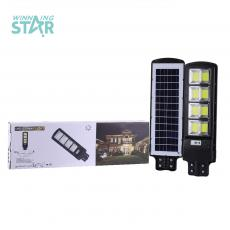 New Style 120W 18000 mAh Lithium Intelligent Integrated All in One ABS Solar Energy Street Light with  6V Polysilicon Solar Panel  10M Radar /Night/Motion Sensors Light Exposure Area 65㎡