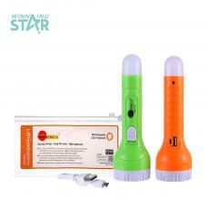 SA01-80 LED Torch Flashlight with USB/V8 Interface 1200 mAh 17.8*5cm