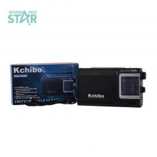 KK-8120  New Style AC 220V Portable Radio with FM/MW/SW 3 Bands 3 Pc D Size Cell  4 Omh 1 W 102 Radio Horn.