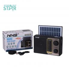 NS-Q33BTS New Arrival 6V 1W Solar Rechargeable Speaker with Bluetooth/FM/AM/SW 1-6 8 Bands /USB/TF Flashlight /1200mAh Lithium