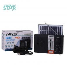 NS-Q35BTS New Arrival 6V 1W Solar Rechargeable Speaker with Bluetooth/FM/AM/SW 1-6 8 Bands /USB/TF Flashlight /1200mAh Lithium