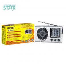 BA-3070USB-R New Arrival  USB Rechargeable Radio with FM/MW/SW1-7 8 Band SD player  Round-Pin Plug 3 Pc D Size Cell Workable