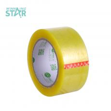 SUN AFRICA New Arrival  Transparent Yellowish Packing Tape 0.45mm*4.8cm*100M Hot Sale Wholesale in Africa