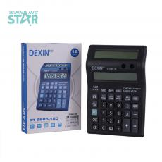 CT-8585-120 New Arrival 12 Large Display Calculator 1 Pc AAA Cell workable no Solar Charging Unit Size 19.2*12.8*3.5Hotsale Wholesale in Africa