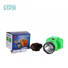 ZB-5118 New Arrival Rechargeable Head Light 1W with 1200 mAh Lithium Battery, Rotary Dimmer Switch with Round Plug Charger, Height: 8CM, Head Diameter: 7CM. Hot Sale Wholesale in Africa.