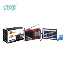 SA-8885 Sun Africa Radio with FM/AM/SW 1-6 8 Band Radio Receiver USB/TF MP3 Player Rechargeable 2/1# Batteries LED Tube 6V/1.5W Solar Panel  2.9 CM Cable Length 3V/ DC Charging Cable  BL/5C Battery USB Charging Cable Red Black Gray Black Ho