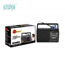 SA-8886 Sun Africa Radio with USB/SD/TF/FM/AM/SW Antenna  MP3    2 /1# Batteries Black Gray Hot Sale Wholesale in Africa
