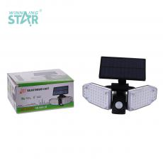 JD-2101  Solar Emergency Light  with PTE Solar Panel  Switch Button  2/18650 /2400 MAH 360 Degrees Product Rotation 50/2835 SMD Lamp Beads 2 Leaves Split Type Black Hot Sale Hot Sale Wholesale in Africa