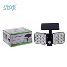 JD-2108Solar Emergency Light with PTE Solar Panel Switch Button  2/18650 /2400 MAH 360 Degrees Product Rotation 60/2835 SMD Lamp Beads 2 Leaves Split Type Black  Hot Sale Wholesale in Africa