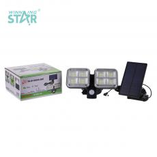JD-2109 Solar Emergency Light with PTE Solar Panel 5M Cable Switch Button  2/18650 /2400 MAH 360 Degrees Product Rotation 60/2835 SMD Lamp Beads 2 Leaves Split Type Black Hot Sale Wholesale in Africa