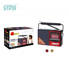 SA-116BTS New Arrival SUN AFRICA Solar Portable Radio with Bluetooth/USB/TF/AUX/DC5V/FM/AM/SW1-6 radio External Antenna LED Beads  Solar Panel 18650 Lithium Battery 1 USB Charging Cable Use 2*AAA Battery Hot Sale Wholesale in Africa