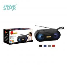 SA-R100 Sun Africa Speaker with Bluetooth/TF/FM/USB/AUX USB Charging Cable Portable Red Blue Black Gray 180*74*78MM Hot Sale Wholesale in Africa
