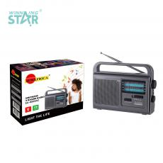 SA-8899AC New Arrival SUN AFRICA Portable Radio with FM/SW/SW Three Bands External Antenna DSP Circuit Support 3*D Batteries Transformer AC Two - Legged Round Plug Charging Cable
