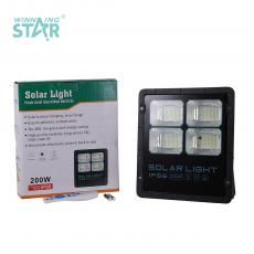 SZY-JC002 New Arrival 200W 20Ah LED Solar Project-Light Lamp with 20W 35*45cm Solar Panel COB*4 Light Control/Time Control/Intelligent Remote Control 2*AAA Bettery