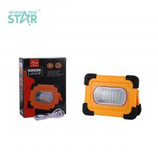 W852 New Arrival Super Bright Portable Solar LED Multi-Functional Work Light 30 5730 Patch Lamp Beads with V8/USB Port 3.7V-4.5V Lithium Battery 2400mAh*2 3 Step Button Switch USB/V8 Port USB Charging Line Power Display