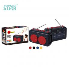 SA-S606 New Arrival SUN AFRICA Portable Mini ABS Speaker with Bluetooth/TWS/TF/USB/FM Solar Panel 3.7V 18650 Lithium Battery 1200mAh USB Charging Line Audio Line Strap