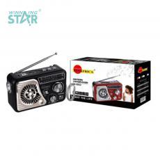 SA-8852 Portable Solar Radio with FM/AM/SW Three Bands USB/TF MP3 LED Flashlight DC5V Charging 6V Solar Panel 18650 Battery 1200mAh USB Charging Line Rope