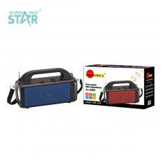 SA-8896 Portable Solar Radio with FM/AM/SW Three Bands USB/TF/Bluetooth/AUX/4V Output LED Flashlight Handle Phone Kickstand Solar Panel 3.7V 18650 Lithium Battery 1200mAh USB Charging Line