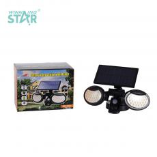 SH-056A New Arrival 2 Leaf Solar Wall Hanging Lamp Street Lamp with 28 2835 Patch Lamp Beads*2 Rotatable Adjustable PET Solar Panel Human Sensing Function Built-in Lithium Battery 1800mAh 3 Step Button Switch