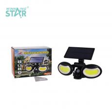 SH-056B New Arrival 2 Leaf Solar Wall Hanging Lamp Street Lamp with COB*2 Rotatable Adjustable PET Solar Panel Human Sensing Function Built-in Lithium Battery 1800mAh 3 Step Button Switch