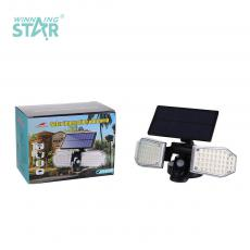 SH-078A New Arrival 2 Leaf Solar Wall Hanging Lamp Street Lamp with 39 2835 Patch Lamp Beads*2 Rotatable Adjustable PET Solar Panel Human Sensing Function Built-in Lithium Battery 1800mAh 3 Step Button Switch